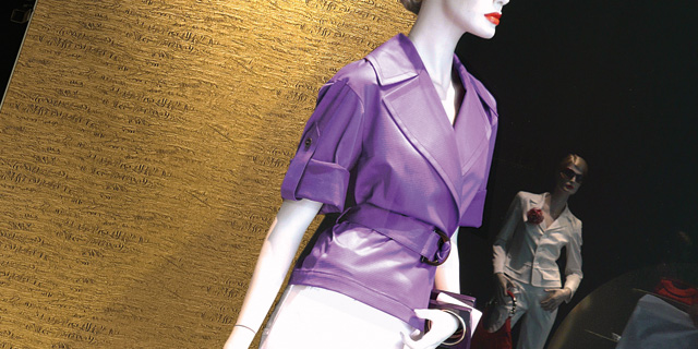 wallface_panel_de_pared_leather_collection_persian_treasure_dorado_640x3201